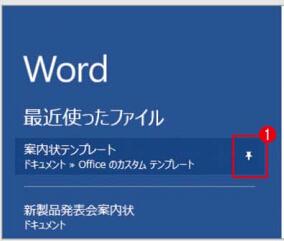 20151106100659