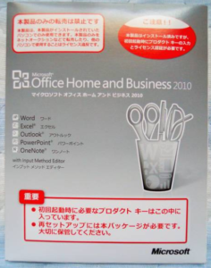 Office Home and Business 2010