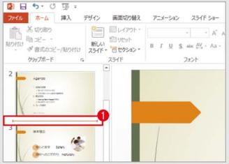 [スライド]タプで Enterキーを使ってスライドを追加