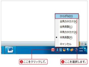 Office 2010 使い方