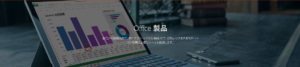 office 2016 solo