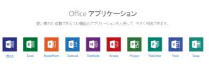 office 2016 word