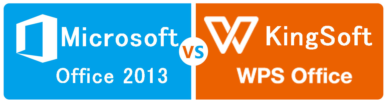 Mic Office 2013 VS WPS Office 2013