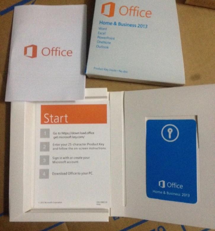 Office 2013 ダウンロード用プロダクトキー