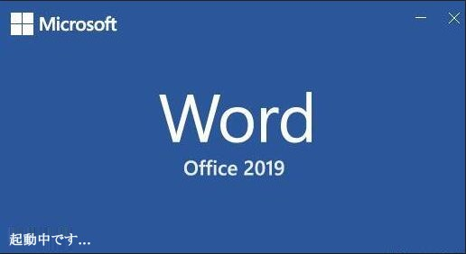 Office Word 2019